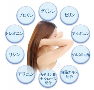 キュアラフィ シャンプー 効果 10種類の成分