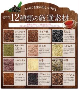 桃花スリム12種類の激選素材