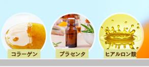 プレミアム生酵素357 乳酸菌プラス 効果 美容成分